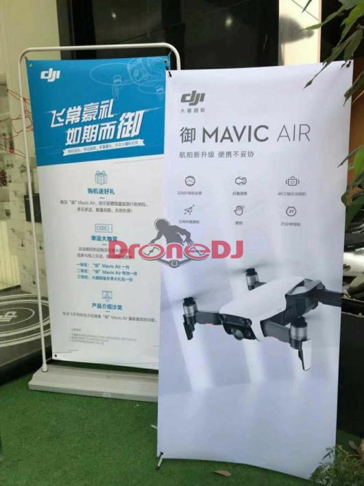 DJI Mavic Air Banners copy copy