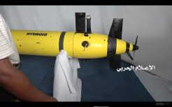 Smokey the U.S. Navy Underwater Drone captured by Houthi forces 5