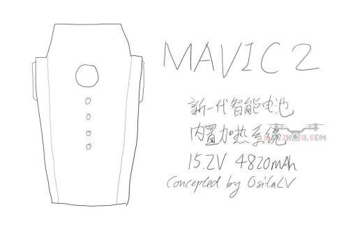 DJI-Mavic-Pro-2-rumors1
