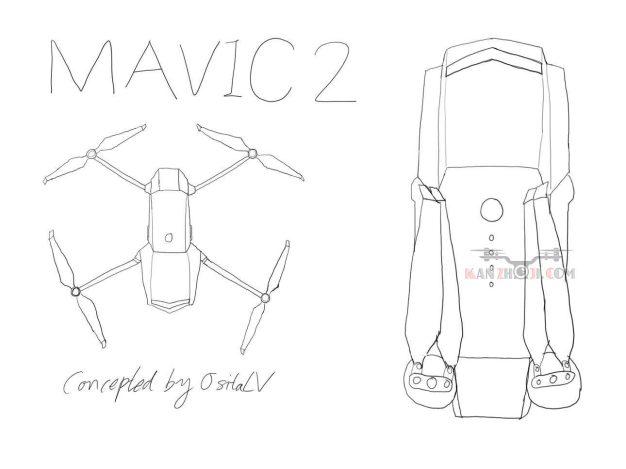 DJI-Mavic-Pro-2-rumors2