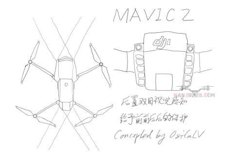 DJI-Mavic-Pro-2-rumors3