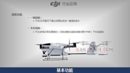 DroneDJ DJI's fixed-wing VTOL drone in action and more specifications 0005