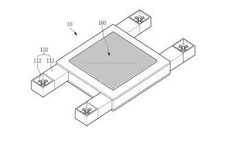 Samsung drone patent flying display device