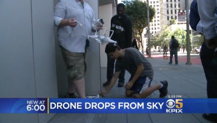 Drone falls out of the sky during inspection of sinking Millennium tower in San Francisco 4