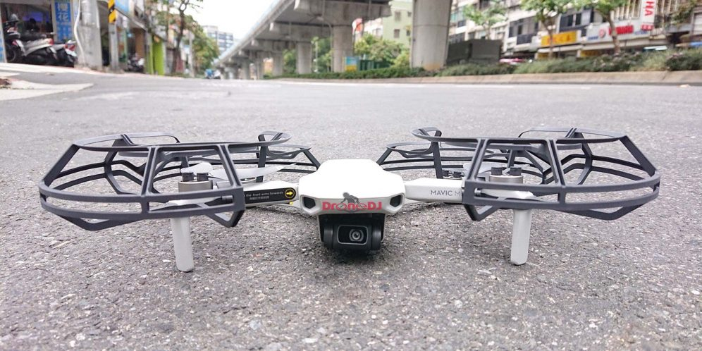 DJI Mavic Mini cage outside