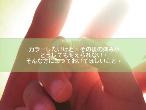wpid-20150814044759