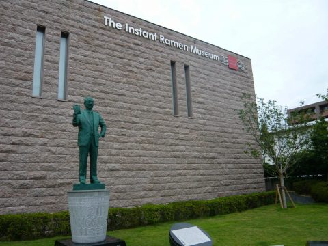 instant_ramen_museum
