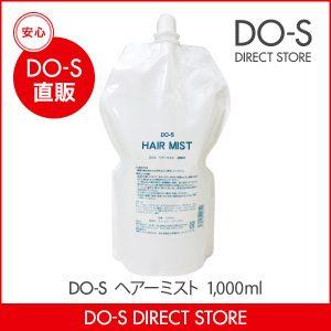 dos-hairmist-1000