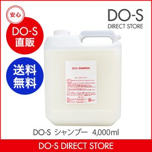 dos-shampoo-4000_s