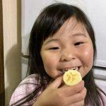 岡山産バナナを実食♪1本500円
