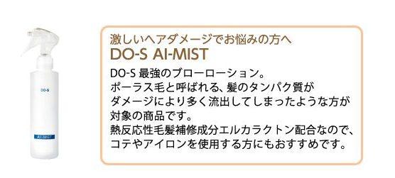 aimist200_1