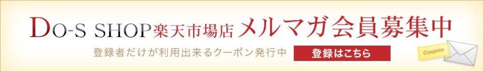 bn_mailmagazine