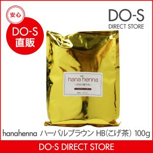 hanahenna-hb-100