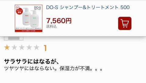 0844CFCD-23D0-449E-AB46-8A5F1A7A999F