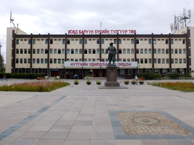 The central square of Khovd