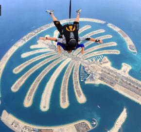 Skydive Dubai Palm DZ