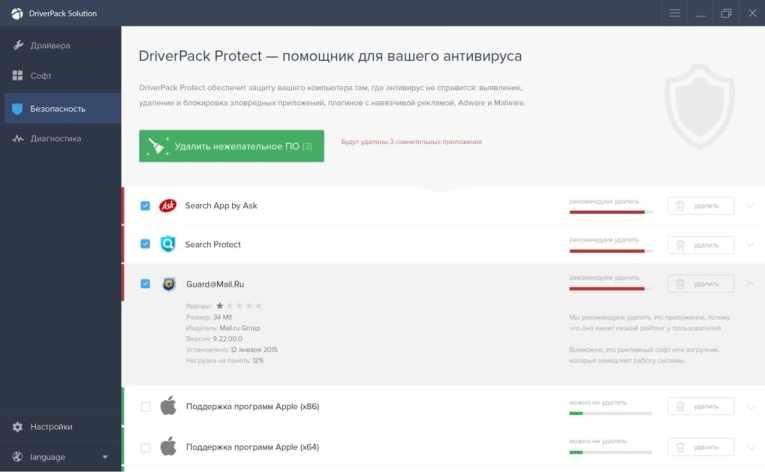 download driver otomatis dengan DriverPack Solution - RezpectBlog