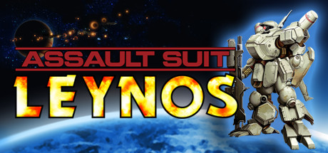 Assault Suit Leynos Free Download PC Game