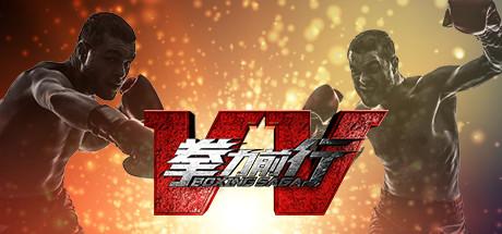 Boxing Saga Free Download PC Game