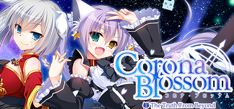 Corona Blossom Vol 2 Free Download PC Game