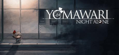 Yomawari Night Alone Free Download PC Game