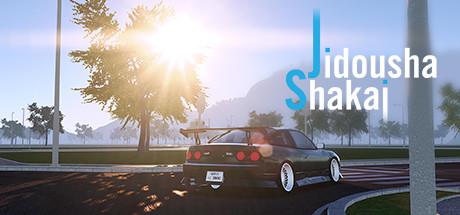Jidousha Shakai Free Download PC Game
