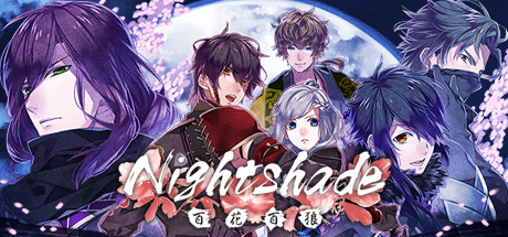 Nightshade Free Download PC Game