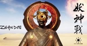 ZhanDou Free Download PC Game