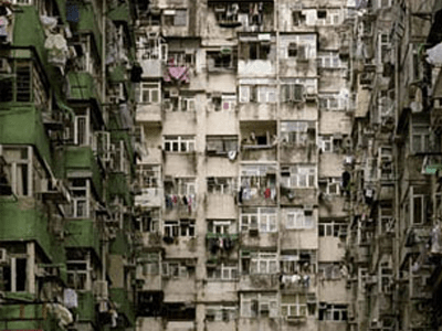 Walled city of Kowloon