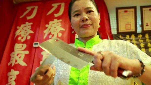 Chinese knife massage