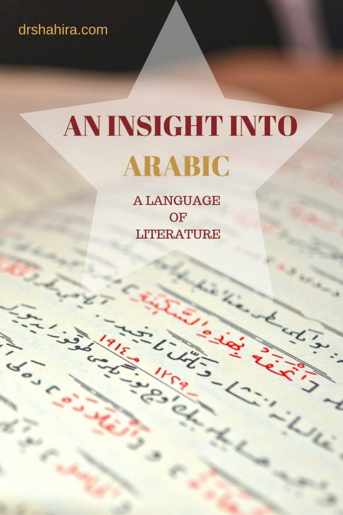 An insight into the beautiful language of literature and poets . And most importantly - The Quran