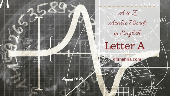 A to Z Arabic Words in English