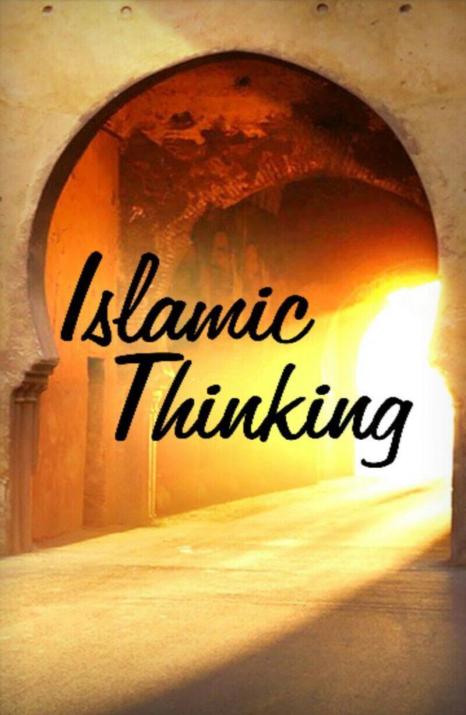 Islamic thinking app