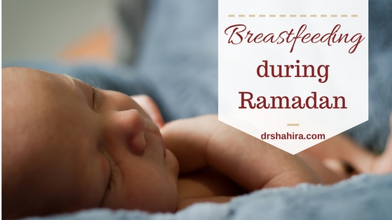 breastfeeding in ramadan