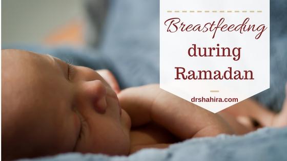 breastfeeding in ramadan