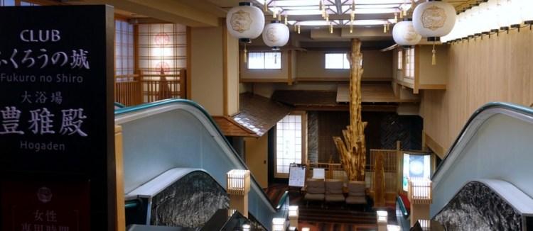 阿寒湖當家代表旅館–遊久之里鶴雅溫泉餐食篇