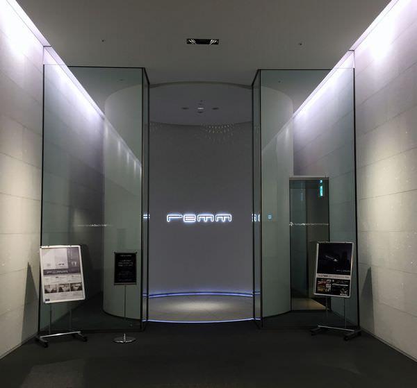 高質感機能商旅–新大阪Remm Hotel