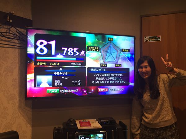 日本卡拉Ok唱歌體驗全攻略