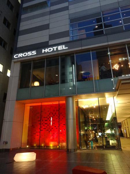 完美包套!札幌站–精品設計旅店「Cross Hotel」&「串鳥」宵夜