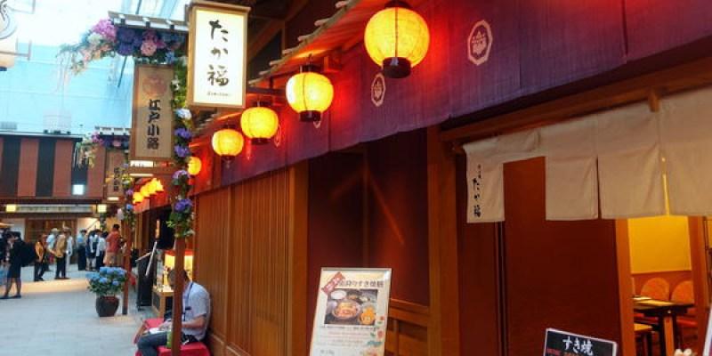 把握日本的最後一餐--羽田機場三間餐廳食記