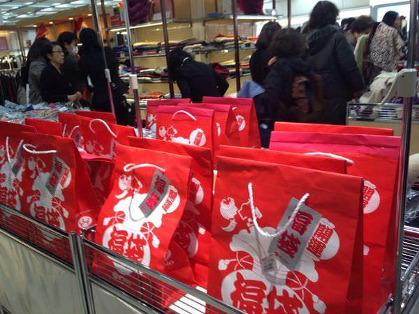2015東京新年福袋+大特價血拚小心得