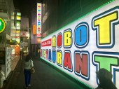 Anna passing a robot restaurant