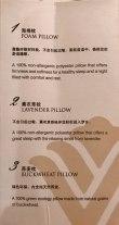 Pillow options one through three