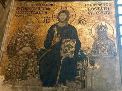 The Empress Zoe mosaic (c. 11th century)