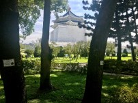 A view of Chiang Kai-shek Memorial Hall from a distance