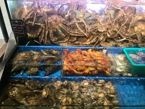 A small sampling of the live seafood in the food section