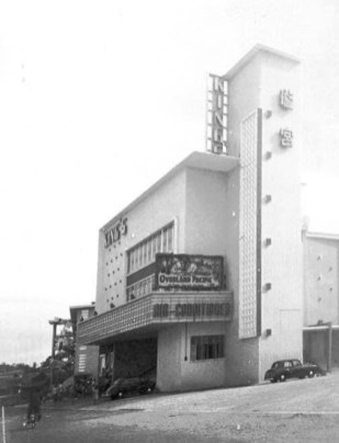 King's Theatre in the 1950s