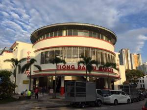 Tiong Bahru Market now