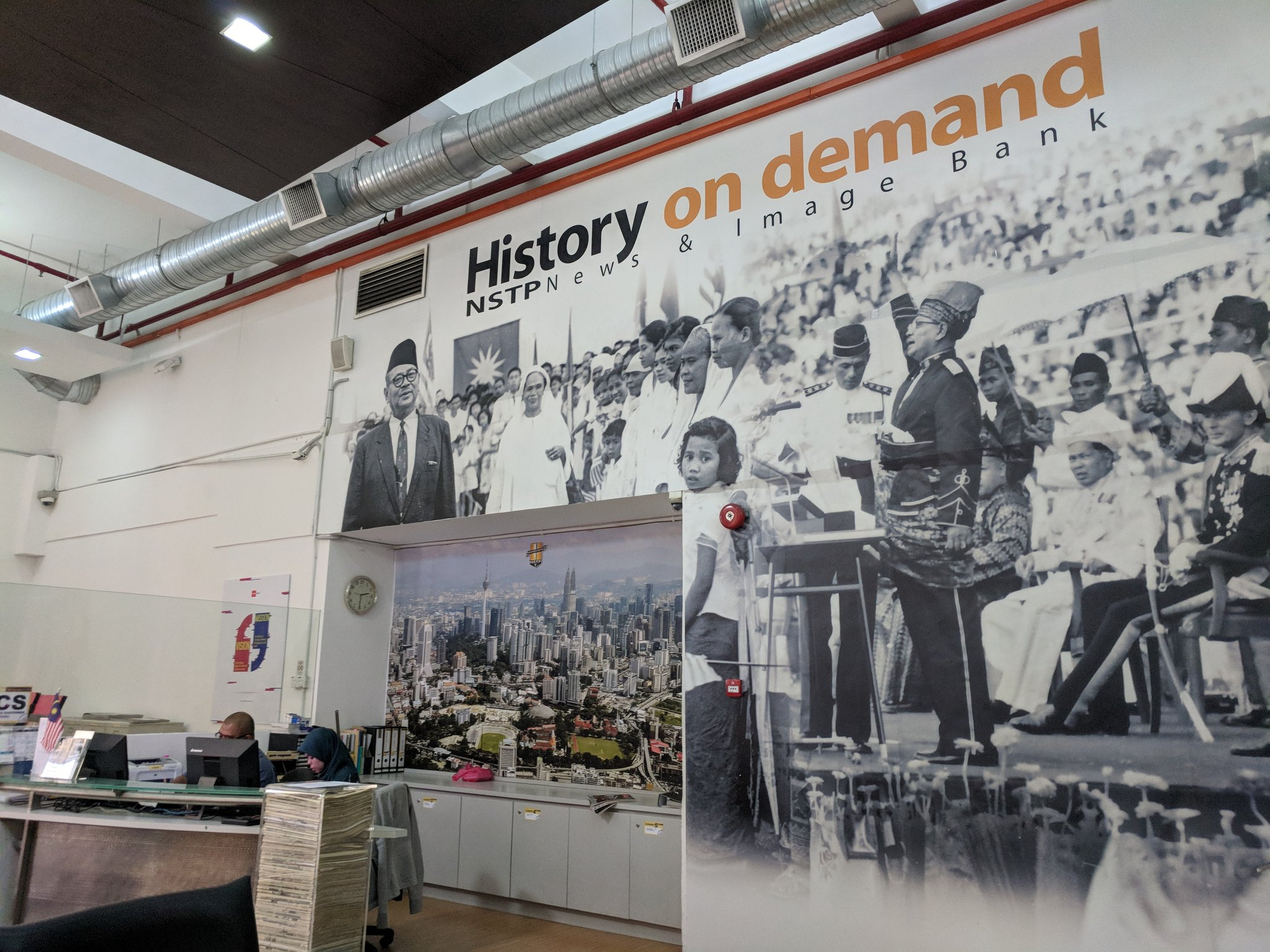How to access the New Straits Times archives – DrTELS BLOG