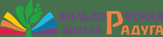 """Воронежская вальдорфская общеобразовательная школа """"Радуга"""" Logo"""